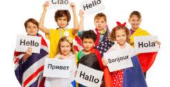 Szkoły Językowe